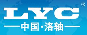 广州LYC轴承